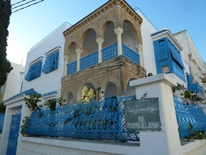 Lancement du lab 39 ess tunis actualit groupe sos for Maison de senteur tunisie adresse